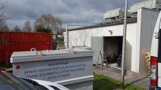Tjongerschans Ziekenhuis Heerenveen